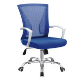 Modern Design Office Chair Conference Mesh Chair for Meeting Room