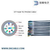 Hya Hyat Multi Pairs Voice Data Telephone Wire Cable