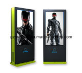3G WiFi Network Outdoor LCD Comercial Monitor