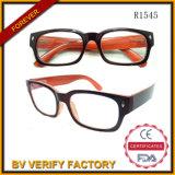Fashion Slim Reading Glasses R1545