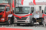 Cheapest /Lowest Dongfeng/Dfm/DFAC Kai Pute N300 4X2 Light Truck/Mini Truck/Cargo Truck/Lorry/Small Truck (EQ1050S9BDE)