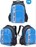 Boy Girl Student Children Schoolbag School Backpack Bag (CY9946)