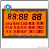 LCD Panel with Orange Screen LCD Display Module
