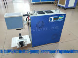 5W Portable Laser Marking Machine, Laser Engraving Machine (MY-EP05)