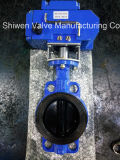 Full Rubber Coated Wafer Electric Actuated Butterfly Valve