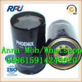 16403-99011 Oil Filter Use for Nissan (OEM NO.: 16403-99011)