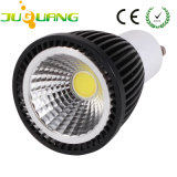 3W/5W/7W LED COB MR16/GU10 Spotlights (SD301/SD502/SD703)