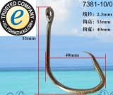Stainless Steel Fishing Hook 7381