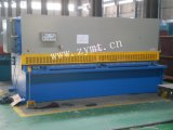 Hydraulic Digital Display Shearing Machine (QC12Y-4X2500) /Metal Cutting Machine