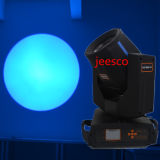 330W 15r Spot Beam Wash 3in1 Moving Head Light