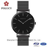 2016 New Style Stainless Steel Mesh Band Quartz Watch