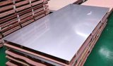 201 Sheet Cold Rolled Stainless Steel Sheet