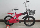 Cool Kid Mountain Bike with Free Style (LY-C-030)