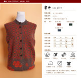 GN1533women′s Yak Wool/Cashmere Round Neck Cardigan Coat/Sweater/Garment/Clothes/Knitwear
