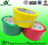 Colorful Water-Activated Adhesive Sealing Tape