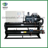Industrial 200HP Water Cooled Chiller System