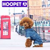 Hoopet Fashion Denim Shirt Dog Clothes Supplies