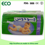 Economic Popular Peaudouce Baby Diapers