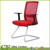 Visitor Chair with Powder Coating Frame