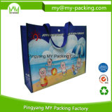 Advertisement Shopping Bag PP Laminated Non-Woven Gift Bag