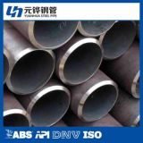 GB/T 19830 Tubing for Petroleum and Natural Gas Industries
