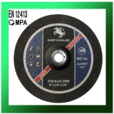 """Surface Grinding Wheel for Metal 7""""X1/4""""X7/8"""""""