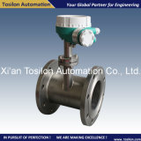 Digital Inductive Magnetic Liquid Flowmeter with Switch for Gas Oil
