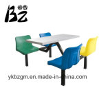 Square Eating Table School Furniture (BZ-0126)