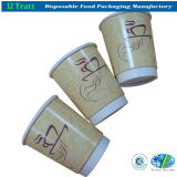 Double Walled of Paper Coffee Cup with Lid (70z/8oz/16oz/20oz)
