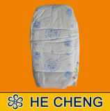 Super Absorbency Disposable Baby Diapers Wholesale
