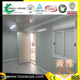 China Supplier High Quality Prefabricated Container House