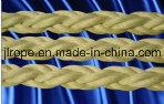 Braided Rope (8-PLY) / Mooring Rope /