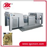 Yw-102D Automatic Deep Embossing Machine for Paper, Wine Box, Tea Box, etc.