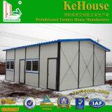 Single Storey Prefab Modular Building House for Worker