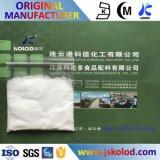 Food Grade Monosodium Phosphate Anhydrous Mspa White Powder CAS 7558-80-7