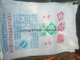 China 50kg 40kg PP Woven Cement Valve Bag with Lamination