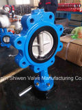 Gear Operated PTFE Lined Lug Type Butterfly Valve