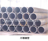 Carbon Steel Structure Steel Pipe