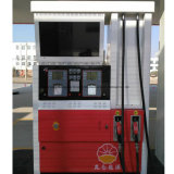 Oil Pump-Fuel Dispenser of 2 Pumps, TV and 4 LCD Displays