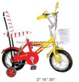 Children Cycle (CS-T1231) of Good Quality