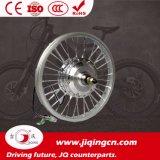 Bicycle Engine Kit, Electric Bike Parts Hub Motor for Cruiser Bicycle