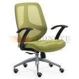 Fashion Design Metal Leg Adjustable Mesh Chair (HY-913B)