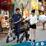 Brushless 350W 36V Folding E-Bicycle with 12 Inch Tires