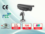 Weather-Proof 600tvl Bullet Camera with Sunshield