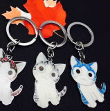 Cheap Iron Stamped Animal Cat Keychain