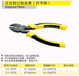 Cy-3376 3378 Japanese Black Wire Cutters Diagonal Pliers (bamboo stalk)