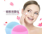 Silicone Skin Cleaning Device Electric Face Brush