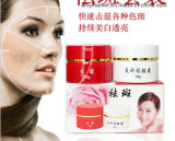 Chinese Medicine Removing Scars Fleck Acne Marks Removal Whitening Facial Cream 2 in 1