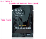 Pilaten Black Head Ex Pore Strip Nose Mask Remove Blackhead Acne Minerals Conk Black Mud Mask Peeling off Nose Mask