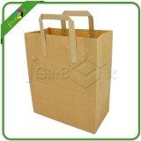 Custom Flat Handle Printed Kraft Brown Paper Bags for Gift